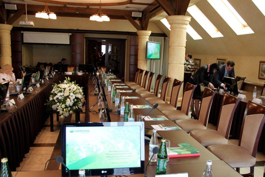 Конференц-зал на левом берегу Дона